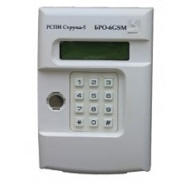 БРО-6 GSM